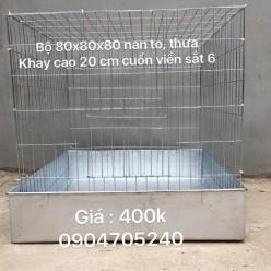 1653422_640706599405335_4532701202491016531_n